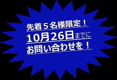 092505