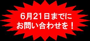 19093016
