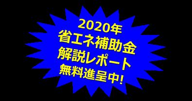 20011607