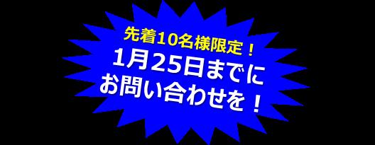 2020010603