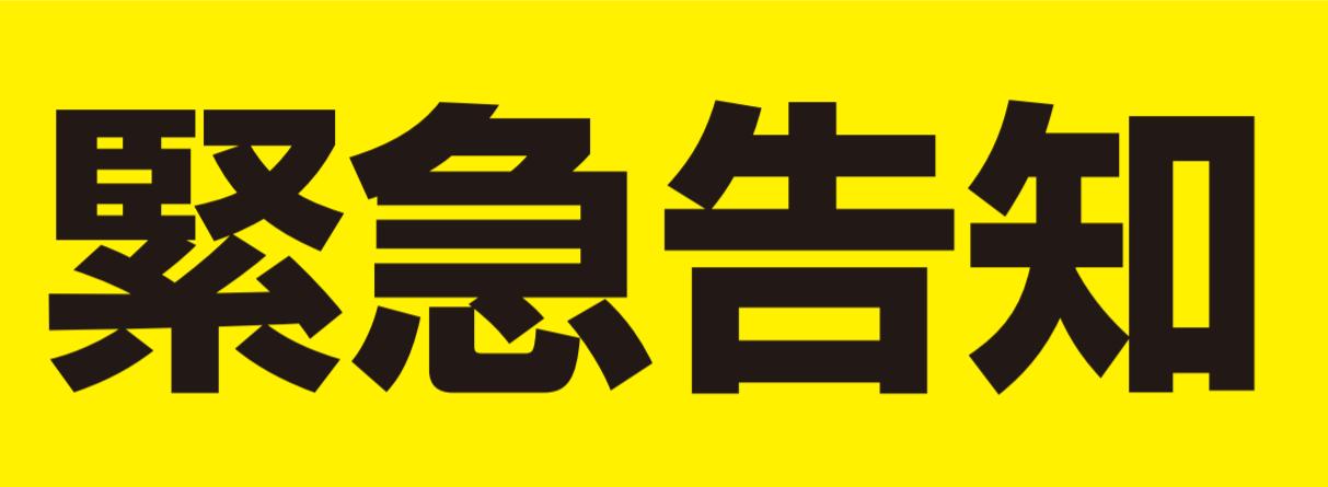 2020-03-27 (2)