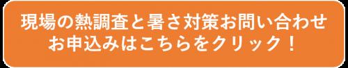 Blog お問い合わせ